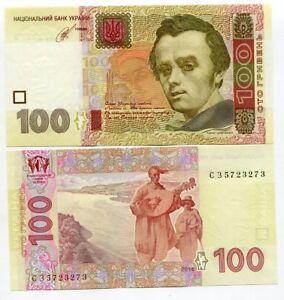UKRAINE 100 HRYVEN 2014 P 122 SIGN KUBIV UNC