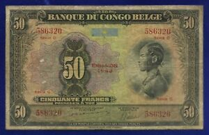Belgian Congo Banknotes 50 Francs 1943 P16B VG/FINE KEY DATE -RARE- ES-3