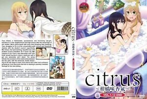Citrus-capitulo-1-12-final-ingles-Dub-Version-sin-cortar-Anime-Gratis