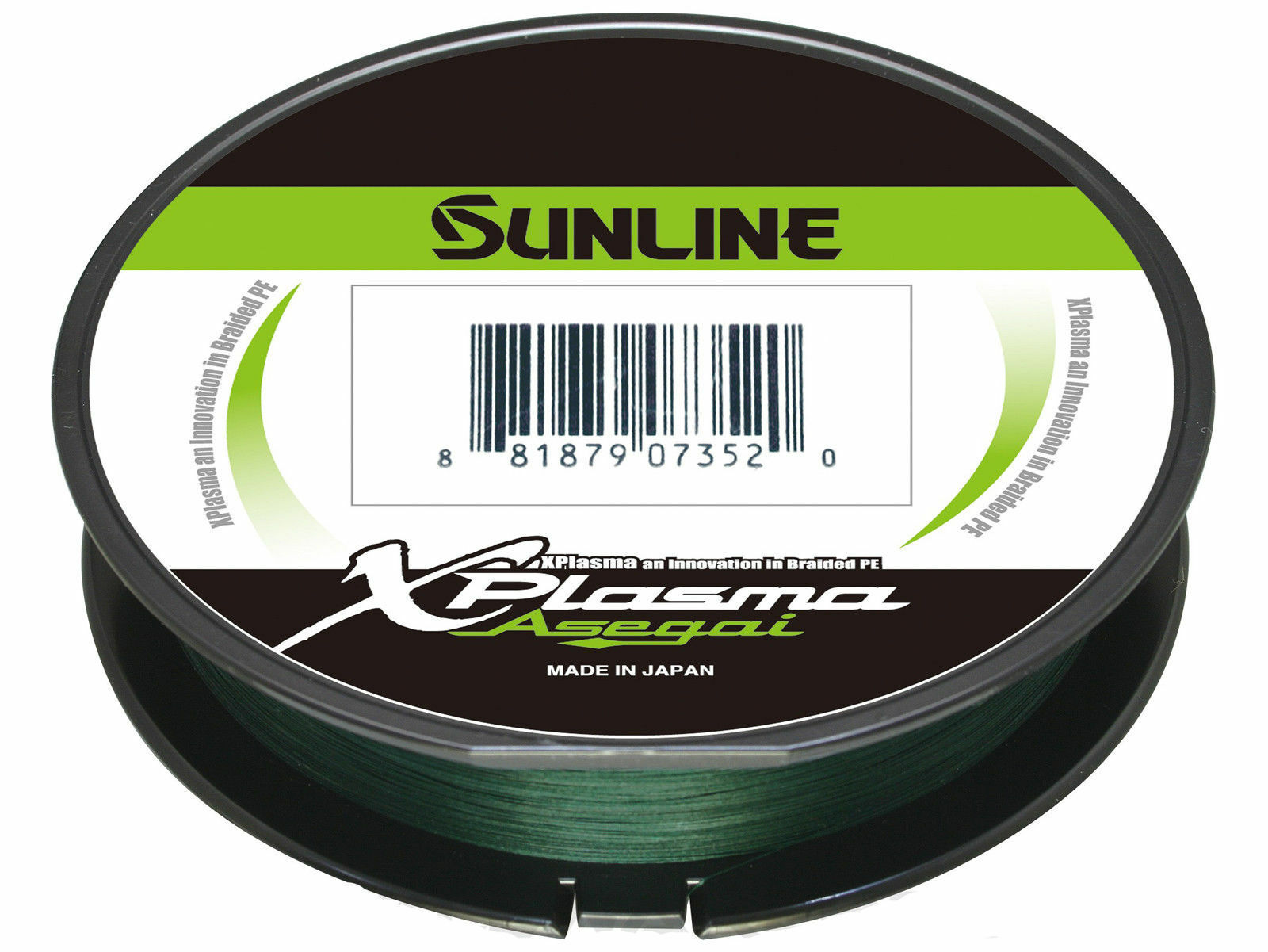 NEW Sunline Xplasma Asegai 12lb Light Green 600yd 63043224