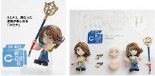 Final Fantasy X: Kai Mini Yuna Trading Arts PVC Figure