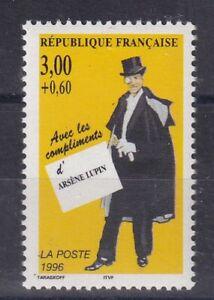 France année 1996 Héros Français Roman policier Arsène Lupin N° 3026** réf 7161