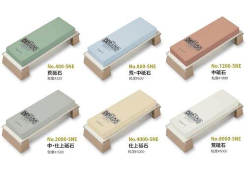 SUEHIRO Ceramic Waterstone DEBADO S for Professional From Japan Sharpening Stone