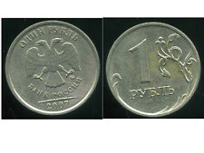RUSSIE   1 rouble 2007  ( bis )