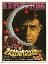 India Bollywood Press Book 1991 Pratigyabadh Mithun Sunil Dutt Kumar Gaurav