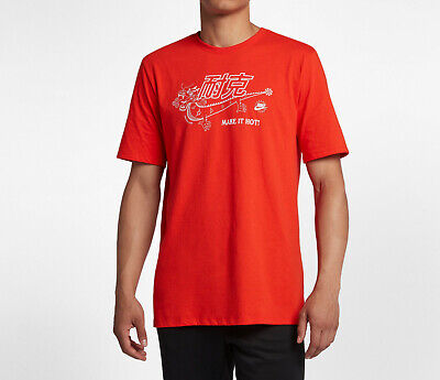 Nike Sportswear Still Fresh Men/'s T-Shirt Black AT2753 010