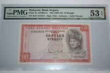 (PL) $ 10 B/27 912837 ISMAIL ALI 1ST SERIES PMG 53 EPQ (ABOUT UNCIRCULATED)