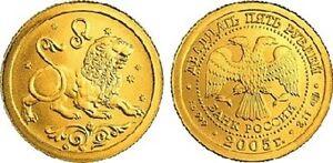 25 Rubles Russia 1/10 oz Gold 2005 Zodiac / Leo Lion Löwe 獅子座 Unc