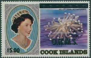 Cook-Islands-OHMS-1985-SGO50-5-on-3-Coral-QEII-MNH