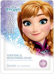 Laviens-x-Disney-Frozen-Anna-Skincare-Purifying-amp-Brightening-Facial-Mask-1pc