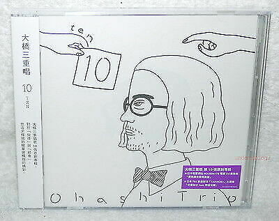 Ohashi Trio 10 Ten 2016 Taiwan Cd Dvd For Sale Online Ebay