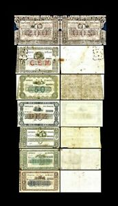 Bresil-2x-1-200-Mil-Reis-Edition-1851-1867-Reproduction-50