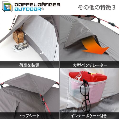 760 from Japan New Doppelganger ULTRA LIGHT ONE-TOUCH TENT T2-84 Japan Import