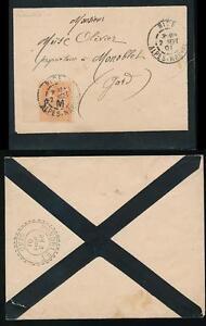 FRANCE 1901 MILITARY FRANCHISE FM 15c MOURNING ENV.NICE + MONOBLET GARD POSTMARK