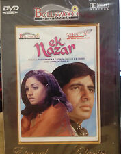 Ek Nazar, DVD, Bollywood Film, Hindu Language, English Subtitles, New