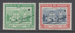 Paraguay-Sc-C207-C212-MNH-1954-Asuncion-Temple-2-diff-TCP-w-SPECIMEN-ovpt