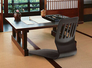 Charmant Image Is Loading Japanese Floor Chairs Tatami Reclining Zaisu Seat Sitting