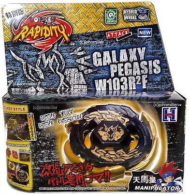 US SELLER Launcher Gold Black Hole Sun Galaxy Pegasus Pegasis Beyblade NIP