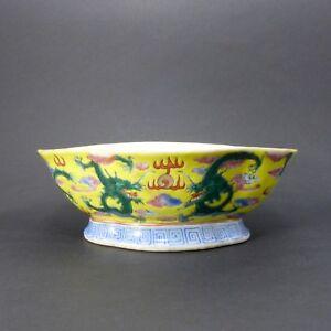 Coupe-polylobee-Guangxu-XIXe-XXe-siecle-Chine-19th-C-Chinese-lobed-bowl-Guangxu