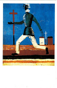RUNNING-PEASANT-by-Kazimir-Malevich-Modern-EXTREMELY-RARE-Russian-postcard