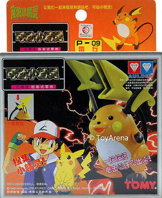 Auldey Tomy Pokemon P-09 Raichu Action Model Kit