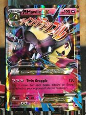 Pokemon Mega Mawile EX XY104 Black Star Promo Ultra Rare NM Normal Sized