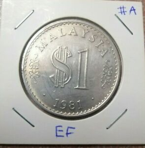 RM1 Malaysia Coin 1st Series 1981 (EF) #A