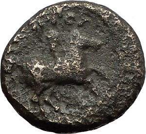 Philip-II-359BC-Olympic-Games-HORSE-Race-WIN-Macedonia-Ancient-Greek-Coin-i60909