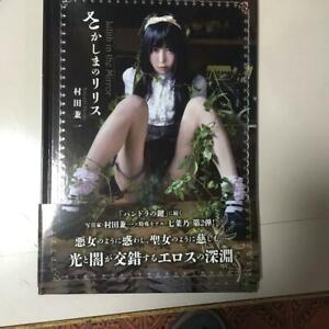 Lilith in the Mirror TH ART SERIES Photo Book Kenichi