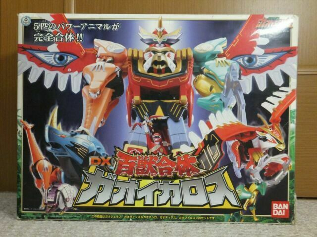 Bandai Power Ranger Wild Force Dx Gao Icarus Isis Megazord Gaoranger 6 Inch For Sale Online Ebay