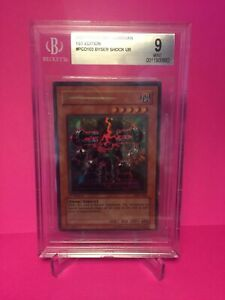Dragonball Z-Final Battle-Edibas Lamincards-No 96-Goku
