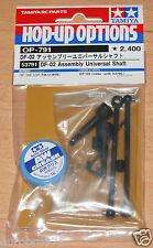 Tamiya 53791 DF-02 Assembly Universal Shaft (DF02/DF03/Gravel Hound/Dark Impact)
