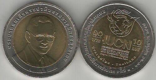 THAILAND 10 Baht 2004 IUCN World Conservation Congress Bimetal King Bhumibol UNC