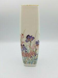 "Satsuma Seizan Japanese Porcelain Vase with Iris, Orchids. Gold Trim 9 1/2"""