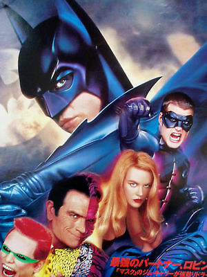 ORIGINAL JAPANESE BATMAN FOREVER 1995 MOVIE  THEATER POSTER KILMER CAREY JONES