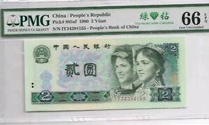 1980-People-039-s-Bank-China-2-Yuan-Fluorescent-Green-Diamond-PMG66-EPQ-GEM-UNC
