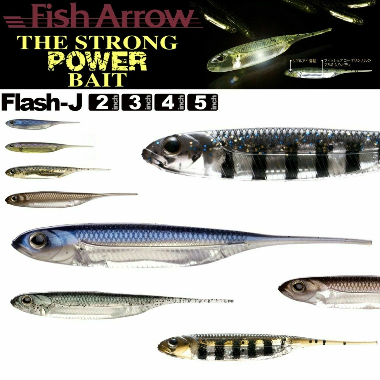 Fish Arrow Soft Köder Flash J SW 1 Zoll 5 Stück per pack #127 0226