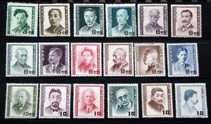 JAPAN-Michel-Nr-476-493-postfrisch-komplette-Serie-350-Euro-Michel-Wert