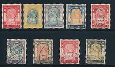 """1909 Thailand (14) """"KING CHULALONGKORN""""  MLH & USED; ** NICE**; CV $130"""