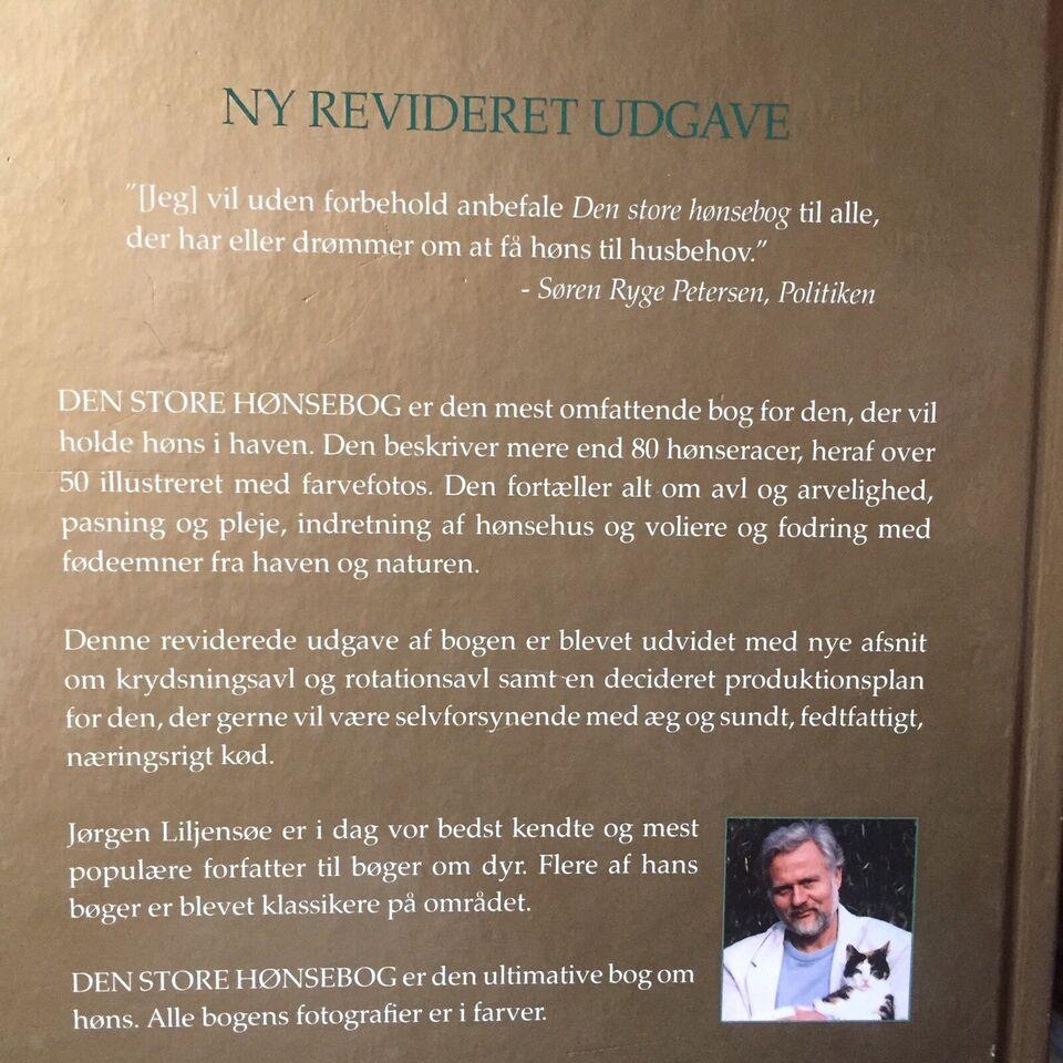 DEN STORE HØNSEBOG - 2. rev. udg., Jørgen Liljensøe - 2007,