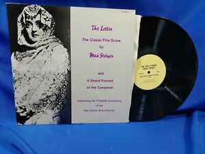 The-Letter-OST-LP-The-Max-Steiner-Music-Society-TT-MS-12