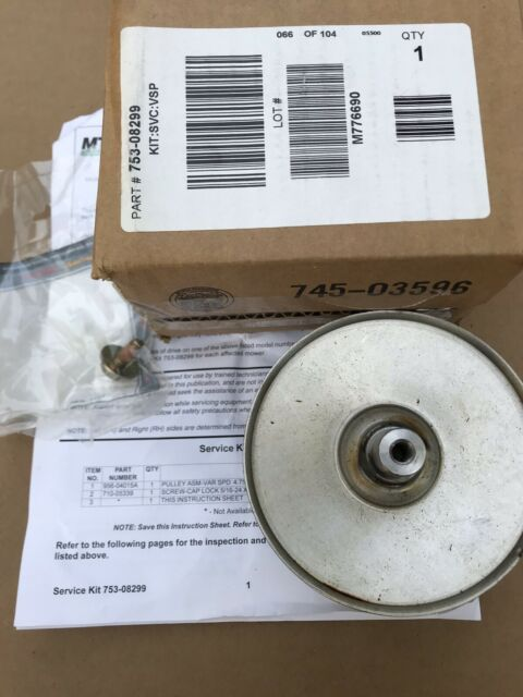 Yard Machines Riding Lawn Mower Pulley Assembly Replacement Variable Pulley