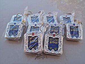 LOT-10-Mini-Tehilim-key-Chain-Psalms-Hebrew-Book-Jewish-Judaica-Tehillim-ISRAEL