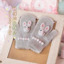 Lolita Cute Japanese Kawaii Sweet Mori Girl Double Layer Rabbit Mitten Gloves #