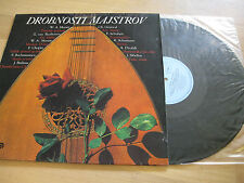 LP Drobnosti Majstrov Klassik Various Mozart Vinyl 91110263 OPUS Schallplatte