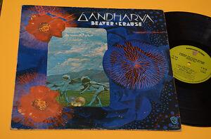 BEAVER-amp-KRAUSE-LP-GANDHARVA-1-ST-ORIG-UK-1971-TOP-PROG-PSYCH