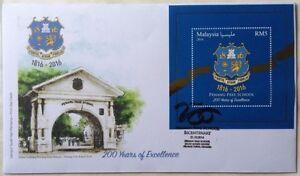 Malaysia FDC with Miniature Sheet (21.10.2016) - Penang Free School Bicentenary
