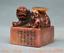 miniature 3 - 2-8-034-Chine-Naturel-Shoushan-Pierre-Sculpte-Pixiu-Bete-Dynastie-Sceau-Timbre