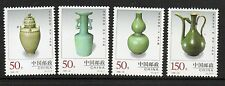 China 1998 Longquan Pottery SG4326-4329 unmounted mint set Stamps