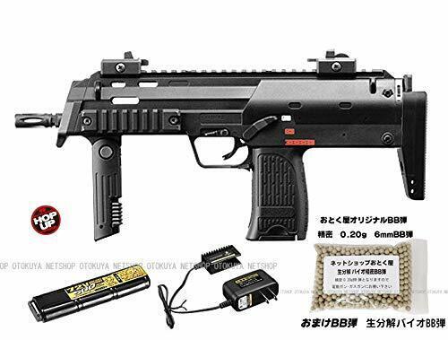 Eléctrica Tokio Marui ametralladora Compacto MP7A1 Set Completo Con Batería, Cochegador
